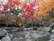 紅葉の湯(女性用露天風呂)