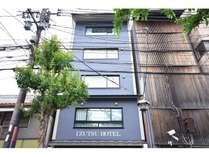 井筒ホテル 高瀬川別邸 外観