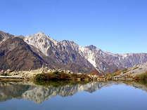 秋の八方池