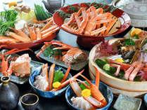 【秋得】 カニのまち・香住で、秋から蟹を楽しむ♪ 『 地蟹ブランド=香住がに☆スタンダードプラン 』