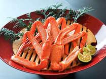 【 ブランド地蟹を満喫♪ 】 特大サイズのカニで、フルコース! 『 香住がに☆デラックスプラン 』