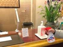 新型コロナウイルス等の感染予防及び拡散防止のため、館内衛生強化に努めております。