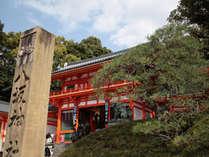 八坂神社(徒歩1分)