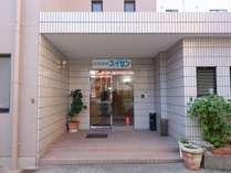 JR宮崎駅より徒歩20分、車で7分と好アクセス立地。近隣には宮崎県立美術館等沢山の観光スポットあり!