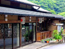 世界遺産 吉野山 眺望風呂と桜の宿 一休庵 (奈良県)