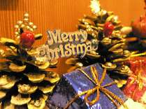 【12/23~25】サプライズ平日同料金!ドリンク&ケーキ付の蘭亭からのXmasプレゼントプラン