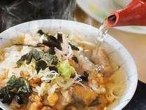 出し汁は食材の風味が引き立つ昆布と鰹の一番出し汁(一例)