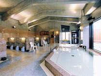 【大浴場】天然温泉の湯でこころもからだもリフレッシュ。