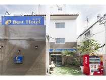 BEST HOTEL (東京都)