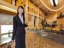 【ホテルイメージ】ビジネスからご旅行まで幅広くご利用くださいませ。