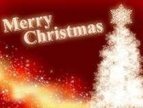【クリスマスプレゼント付き!事前予約割引!】★大人気景品が当たる!ハズレなしクリスマスくじプラン★
