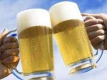 【大人の飲んべえプラン★】超キンキンに冷えたビール1本チェックイン時にお渡し★《朝食無料》