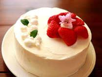 【生クリームホールケーキ】「はぴすま」手作りケーキを記念日にいかがですか。