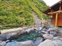 【貸切露天風呂】雄大な景色を楽しみながらゆっくりとおくつろぎいただけます。