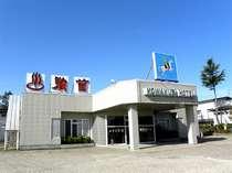 *刈和野駅から、お車で約12分!駐車場完備!