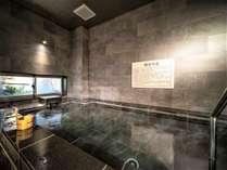 男女別天然温泉~縮景の湯~ラドンを多く含み自立神経の回復にとても効果の高い癒湯です。