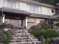 料理旅館牧ヶ洞 (岐阜県)