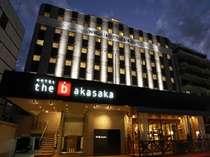 高台に位置する静かな洗練されたホテル