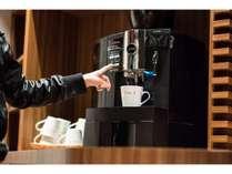 コーヒーステーション★24時間挽きたてコーヒーが無料でお楽しみ頂けます。★