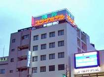 福井プラザホテルへようこそ★