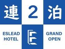 観光地の多い大阪エリアを楽しむのに1泊だけじゃ物足りない。 2泊以上で滞在できる方にはおススメです!