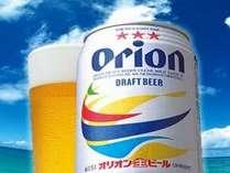 沖縄県産のオリオンビール♪