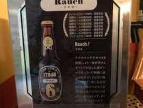 猪苗代地ビールの中でも人気の黒ビールラオホをグラスで販売しております。