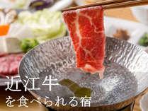 Racinehome京都