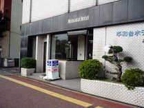 平和台ホテル大手門 (旧球場前) (福岡県)