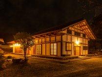 【響きの宿】4000坪の敷地内に100坪の日本家屋を1軒丸ごと貸切♪