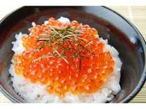 豪華夕食イクラ丼☆(写真はイメージです)
