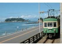 大船駅からは、江の島,鎌倉,湘南,横浜への交通アクセスが抜群です!