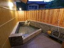 貸し切り利用の露天風呂