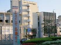 鵜方駅から徒歩1分。無料駐車場完備のホテルです。