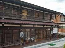伝統的建造物の城山館