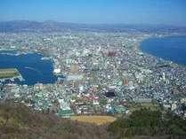 ■函館山 日中の景色 ロープウェイまでは徒歩約10分