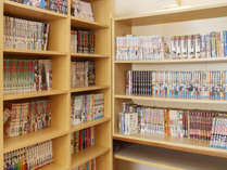 ≪約1000冊の漫画コーナー新設≫リラックスタイムにご利用ください。