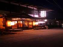 川原湯温泉 水車とムササビの宿 山木館