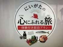 新潟満喫「妙高の自然巡り」と「純白のビアンカ 豚しゃぶ鍋」で心もお腹も大満足。