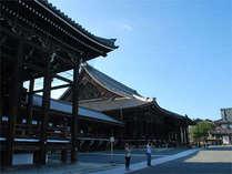 【西本願寺】京都が誇る世界遺産のひとつ。当館から歩いてすぐです♪
