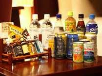 エグゼクティブステイプランは冷蔵庫内のお飲み物も無料です!!