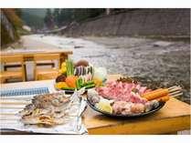 【大人気♪期間限定!選べる夕食プラン!】川のせせらぎを聞きながらバーベキュー 1泊2食付