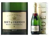 本格シャンパンのモエ・エ・シャンドン ブリュット アンペリアルのフルボトル