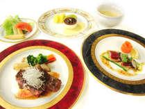 【洋食ハーフコース】彩りも豊かなメニューをご堪能下さい。