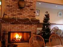 思い出にのこる一夜を暖炉のあるレストランでお過ごし下さい