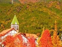 秋のモンテローザ