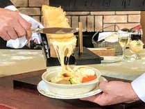 ラクレット  とろけるチーズを目の前でご用意いたします。