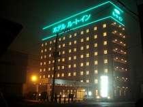 ホテルルートイン大館駅南 (秋田県)