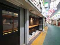 商店街の中に建つSEKAI HOTEL布施