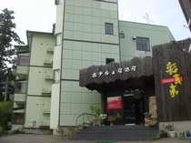 弥彦温泉 ホテル&居酒屋 彩食亭